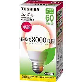 【クリックで詳細表示】TOSHIBA ネオボール A形 60Wタイプ 電球色 EFA15EL/13-E