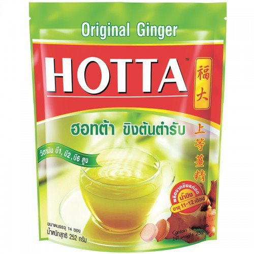 Hotta Instant Ginger Powder 252 g (Chocolate Covered Altoids compare prices)