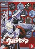 ウルトラセブン Vol.6[DVD]