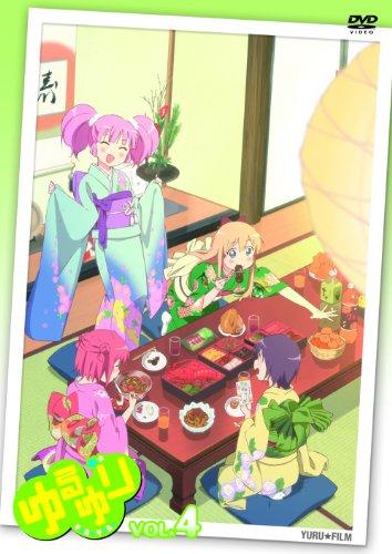ゆるゆりvol.4(すぺしゃるさうんどCD&ピンコレ第4弾:櫻子PIN、向日葵PIN付き)【初回限定仕様】 [DVD]