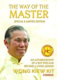 img - for The Way of the Master (Special & Limited Edition): An Autobiography of a Boy Who Has Become a Living Legend book / textbook / text book