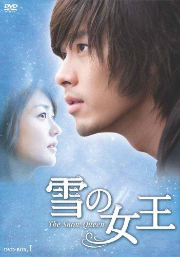 雪の女王 DVD-BOX1