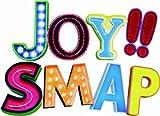 Joy!!(初回生産限定盤)(スカイブルー)(DVD付)