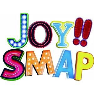 『Joy!!(初回限定盤)(スカイブルー)』