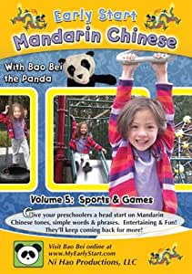 Early Start Mandarin Chinese With Bao Bei the Panda: Sports and Games
