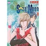 Steal Moon Volume 1 (Yaoi)by Makoto Tateno