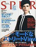SPUR (シュプール) 2009年 08月号 [雑誌]