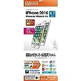 ラスタバナナ iPhone 7 光沢防指紋フィルム 2枚入り  G753IP7A
