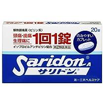 【指定第2類医薬品】サリドンA 20錠