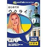 Talk Now! �Ϥ���ƤΥ����饤�ʸ�