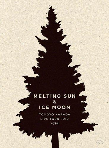 原田知世 MeltingSun&IceMoon-TomoyoHaradaLiveTour2010eyja- [DVD]
