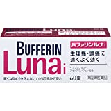 【指定第2類医薬品】バファリンルナi 60錠 ランキングお取り寄せ