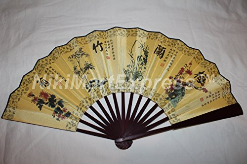Large Beautiful Chinese Bamboo & Silk Hand Folding Fan, Wall Art, Decoration w/ Bamboo & Flowers Painting