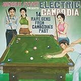 Dengue Fever Presents: Electric Cambodia [Vinyl]