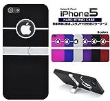 【6色から選べる!】動画視聴に便利なスタンド付き!iPhone5専用ハードスタンドケース パープル
