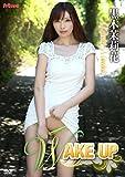 黒木茉莉花 / WAKE UP [DVD]