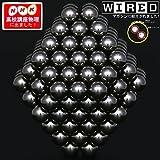 【ColdFusion】 高品質レアアースマグネット SILKY BLACK 【プロキット】5mm