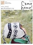 Come home! vol.22 (私のカントリー別冊)