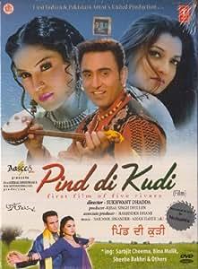 Pind Di Kudi Punjabi Film