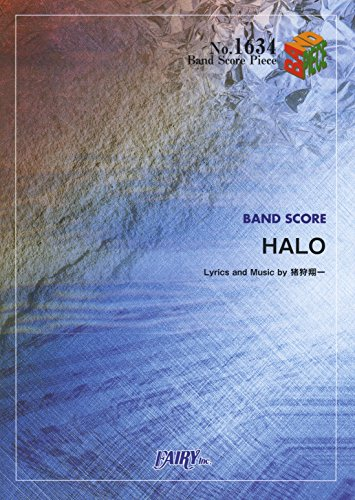 Band piece 1634 HALO/by for tacica