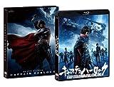 キャプテンハーロック Blu-ray通常版