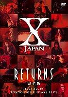 X JAPAN RETURNS ������ 1993.12.30 [DVD](�߸ˤ��ꡣ)