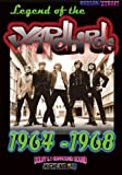 Legend of the Yardbirds: 1964-1968 (Ac3 Dol) [DVD] [Import]