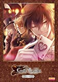 Code:Realize -創世の姫君- Design Works (B's-LOG COLLECTION)