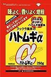 山本漢方製薬 ハトムギα250g 250g