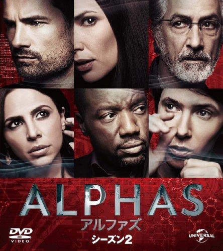 ALPHASアルファズ シーズン2