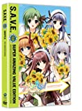 Shuffle: The Complete Series - S.A.V.E. (SHUFFLE! シャッフル 全24話 北米版) [DVD]