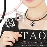 コラントッテ TAO ネックレス CO デコレーション ブラック Mサイズ 43cm