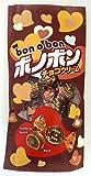 やおきん ボノボン チョコクリーム 17g×30個