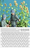 ジオラマアクセサリーシリーズ 1/35 ヒマワリ