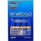 SANYO NEW eneloop3倍速対応急速充電器セット(単4形4本付) N-TGR0104BS