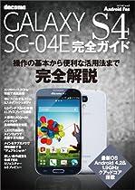 http://astore.amazon.co.jp/sc-04e--22/detail/4839947708