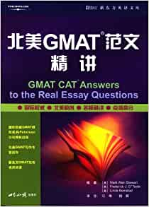 essay questions great gatsby Online paper writer essay questions for the great gatsby psychological contract master thesis essays for civil services pdf.