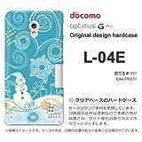 docomo Optimus G Pro L-04E ケース Optimus G Pro L-04E カバー ケース・ジャケット【雪だるま231/l04e-PM231】