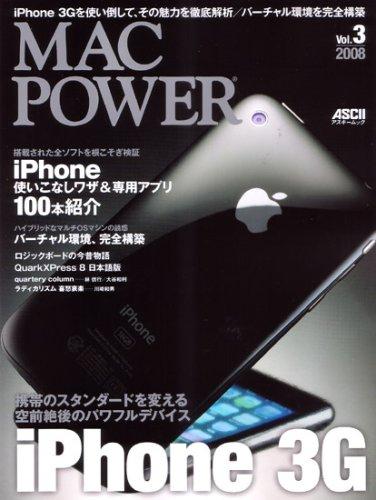 MACPOWER 2008 Vol.3