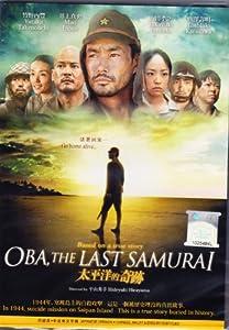 The Last Samurai Stream English