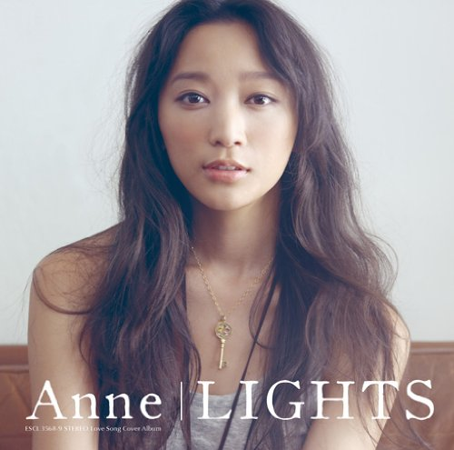 LIGHTS(初回生産限定盤)(DVD付)