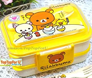 coupon for 30 ounce authentic rilakkuma bear 2 layers. Black Bedroom Furniture Sets. Home Design Ideas