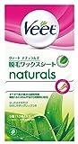 ヴィート ナチュラルズ 脱毛ワックスシート 5組(10枚入) (Veet Naturals Wax Strips (5 Strips)