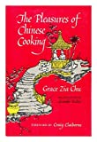 img - for The Pleasures of Chinese Cooking. Illus. by Grambs Miller. Foreword by Craig Claiborne book / textbook / text book