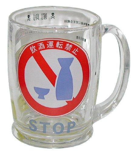 このドッキリは危険、イギリス政府製作の飲酒運転撲滅キャンペーンのショートフィルム