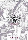 DOGS/BULLETS & CARNAGE ZERO (ヤングジャンプコミックス)