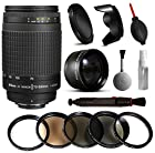 Nikon AF Zoom-NIKKOR 70-300mm f/4-5.6G Manual Focus Lens 1928 with Beginner Accessories Package includes 2.2x Telephoto Adapter Lens + 5 Piece Filter Kit (UV-CPL-FL-ND4-10x) + Extra Lens Cap + Flower Tulip Lens Hood + Air Dust Blower + Lens Cleaning Pen + Dust Cleaning Care Kit + $50 Gift Card for Nikon DF D7200 D7100 D7000 D5500 D5300 D5200 D5100 D5000 D3300 D3200 D3100 D3000 D300S D90 D60 DSLR SLR Digital Camera