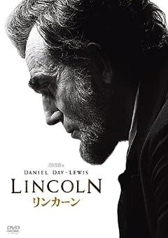 DV被害まで!? あのリンカーンも鬼嫁の尻にしかれていた