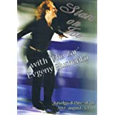Stars on Ice 2012 Pine [DVD]