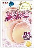 明治 果汁グミ白桃 51g×10袋